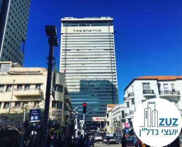 מגדל כלבו שלום, רחוב אחד העם 9 תל אביב