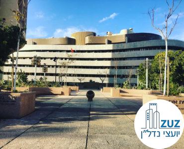 בית אסיה, רחוב ויצמן 4 תל אביב