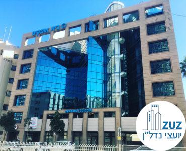 בית אופקים, דרך מנחם בגין 82 תל אביב