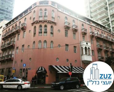 בניין פלטין, רחוב אחד העם 28 תל אביב