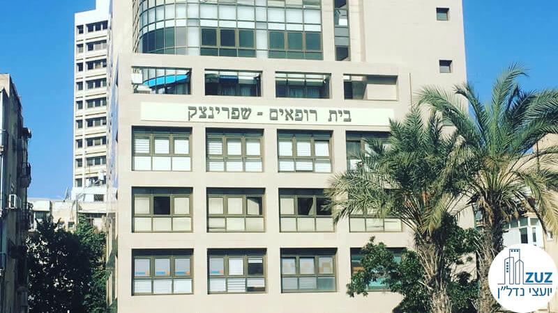 בית הרופאים, שפרינצק 3 תל אביב
