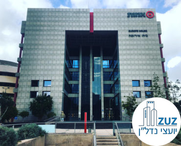 בית אירופה, שדרות שאול המלך 37 תל אביב