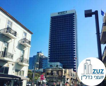 מגדל דיסקונט, רחוב יהודה הלוי 23 תל אביב