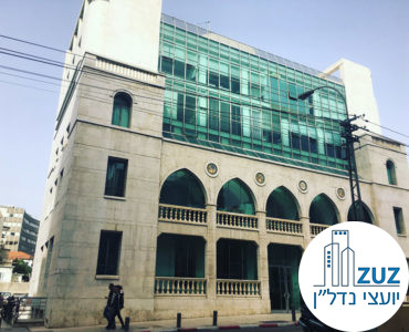 בית מוריץ , בית ג'ימיני. רחוב אחד העם 35 תל אביב
