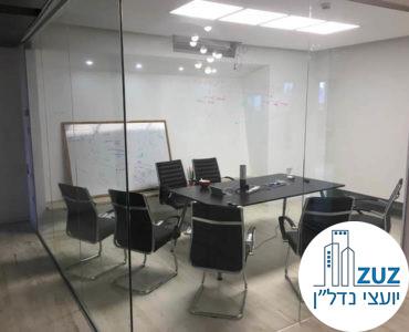חדר ישיבות מרוהט במשרד בשכונת מונטיפיורי תל אביב