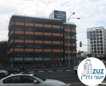 בית השתתפויות בנכסים, רחוב דרך מנחם בגין 44 תל אביב