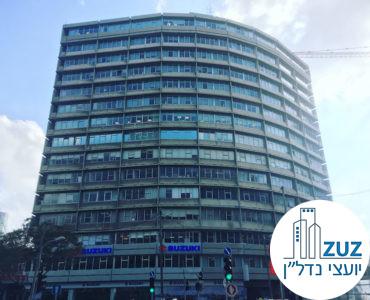 בית מעיא, רחוב דרך מנחם בגין 74 תל אביב