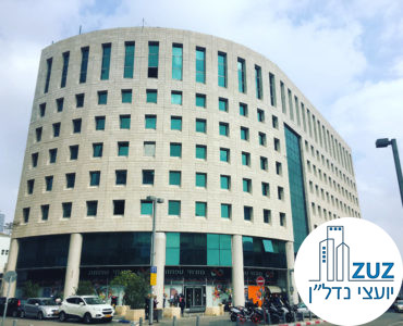 """בית עמגר, רחוב ריב""""ל 7 תל אביב"""