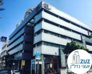 בית יעקבי, רחוב נחלת יצחק 8 תל אביב