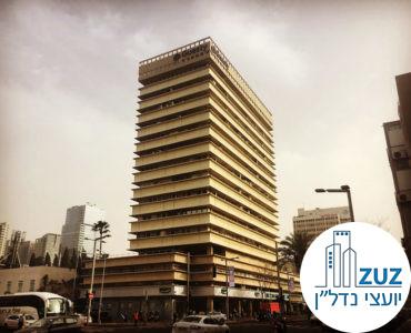 בית יכין, רחוב קפלן 2 תל אביב