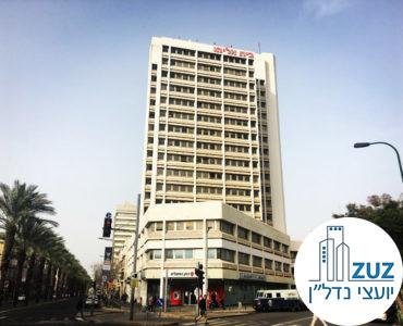 בית אליהו, רחוב אבן גבירול 2 תל אביב