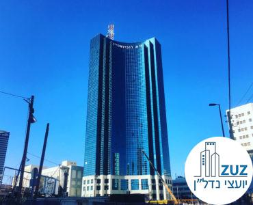 בית רובינשיין, רחוב דרך מנחם בגין 37 תל אביב