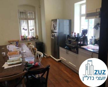 מטבחון במשרד במתחם הטמפלרים תל אביב