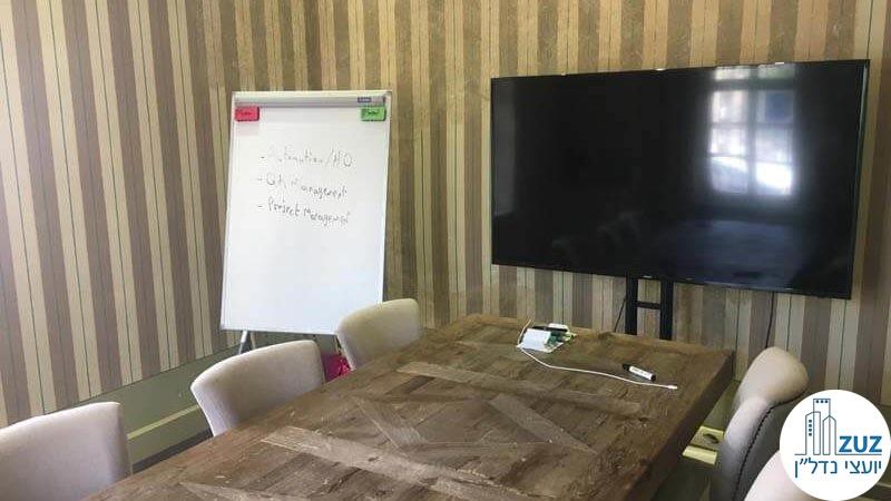 חדר ישיבות במשרד במתחם הטמפלרים תל אביב