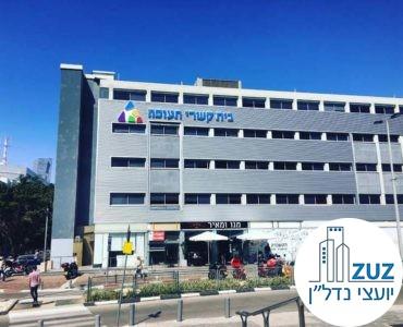 בית קשרי תעופה, רחוב נירים 2 תל אביב