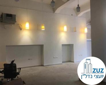 אופן ספייס במשרד ברחוב אחד העם תל אביב