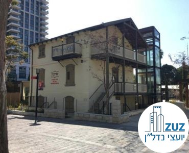 מבנה משרדי במתחם הטמפלרים שרונה תל אביב