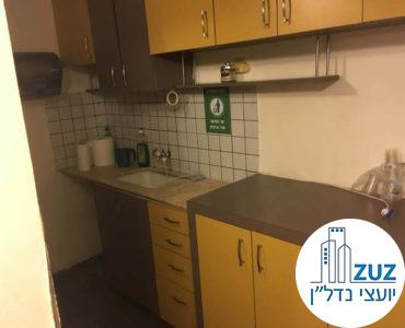 מטבחון במשרד ברחוב יגאל אלון תל אביב