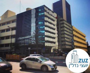 אמות הקריה. רחוב ליאונרדו דה וינצ'י 21 תל אביב