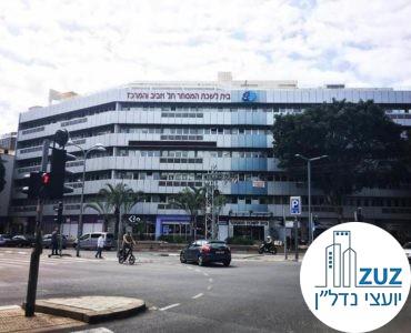 בית לשכת המסחר, רחוב החשמונאים 84 תל אביב