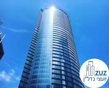 מגדל ספיר, רחוב היצירה פינת תובל רמת גן