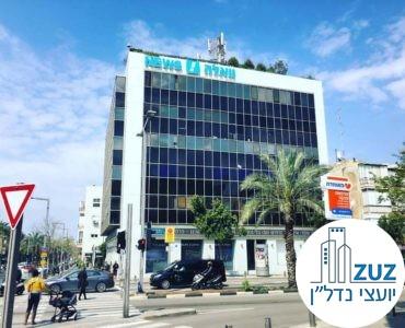 בית וואלה, רחוב אבן גבירול 166 תל אביב