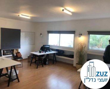 אופן ספייס במשרד על רחוב החשמונאים תל אביב
