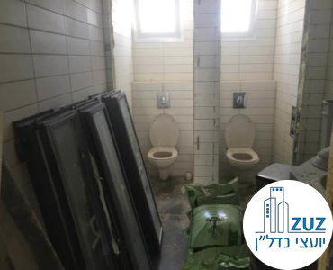 שירותים במשרד ברחוב הר סיני תל אביב