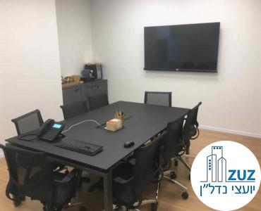 חדר ישיבות במשרד שתיווכנו ברמת החייל תל אביב