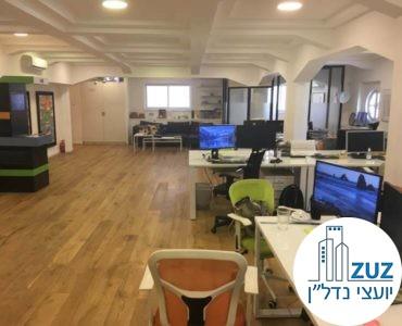 אופן ספייס במשרד ברוטשילד תל אביב