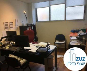 חדר מנהלים במשרד בשכונת מונטיפיורי תל אביב