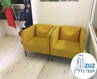 פינת ישיבה במשרד בשכונת מונטיפיורי תל אביב