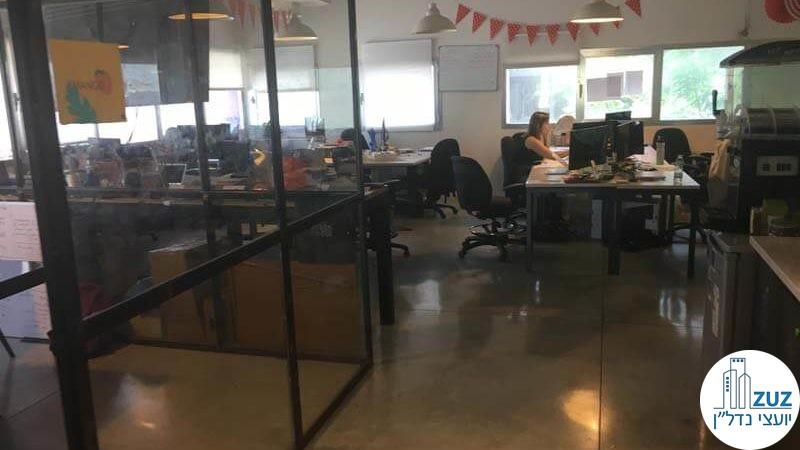 אופן ספייס במשרד בבית הסגול תל אביב