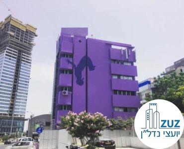 הבית הסגול, רחוב הרכבת 68 תל אביב