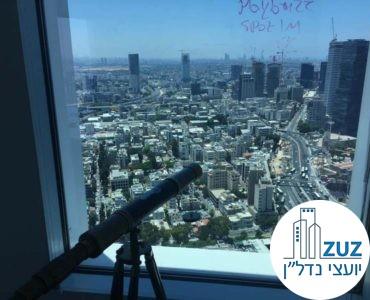 חלון עם טלסקופ במשרד במגדל עזיראלי משולש תל אביב