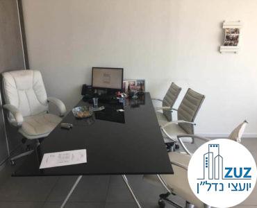 חדר ישיבות במשרד במגדל אלקטרה סיטי תל אביב