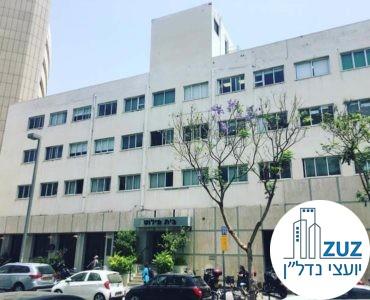 בית פילוט, רחוב יגיע כפיים 2 תל אביב