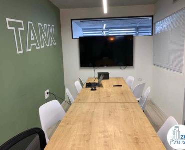 חדר ישיבות במשרד להשכרה בנחלת יצחק תל אביב