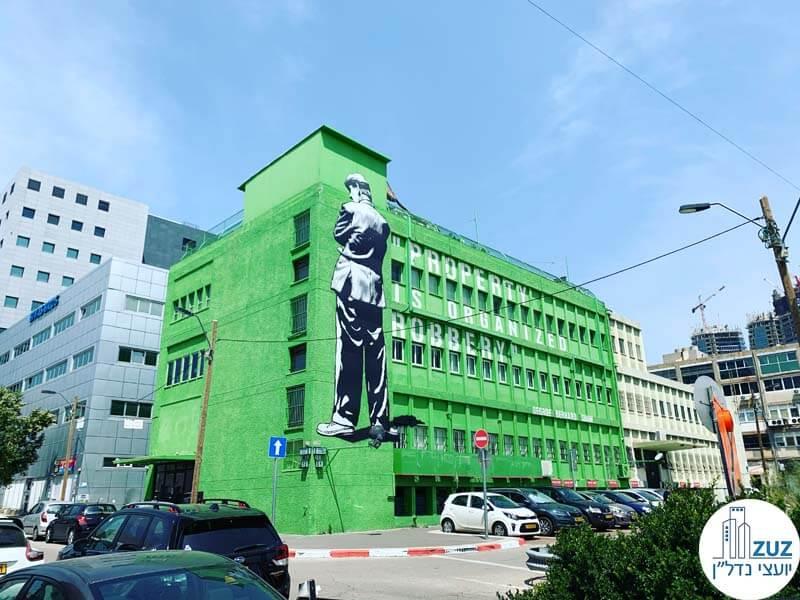 משרדים להשכרה לחברות הייטק בפרויקט בתים בצבעים - הבית הירוק