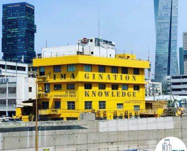 הבית הצהוב, רחוב בית אלפא 19 תל אביב