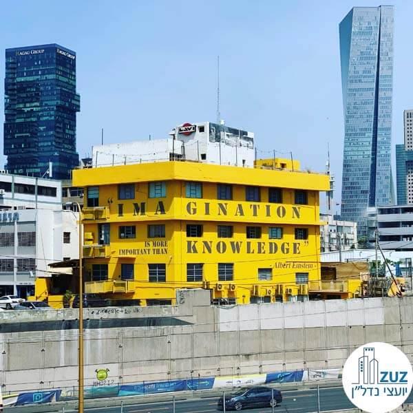 בתים בצבעים - הבית הצהוב