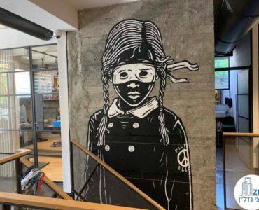 ציור קיר של משרד להשכרה ברחוב שונצינו שכונת מונטיפיורי