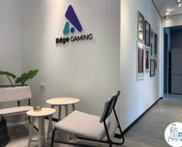 פינת כניסה במשרד של לקוחות מרוצים מעסקת השכרה במגדל רסיטל תל אביב